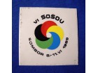 nalepnica SOŠOV, Sombor 1989