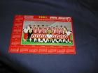 nalepnica-kalendar za 1991 - FK Crvena Zvezda
