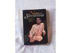 nauka o samospoznaji swami prabhupada