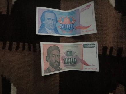 novcanica od 1000 i 5000 dinara 1994.g
