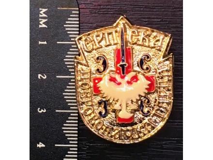 oznaka srpska dobrovoljacka garda Arkan