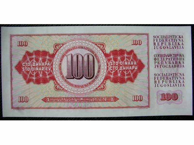 paket 100 sinara SFRJ