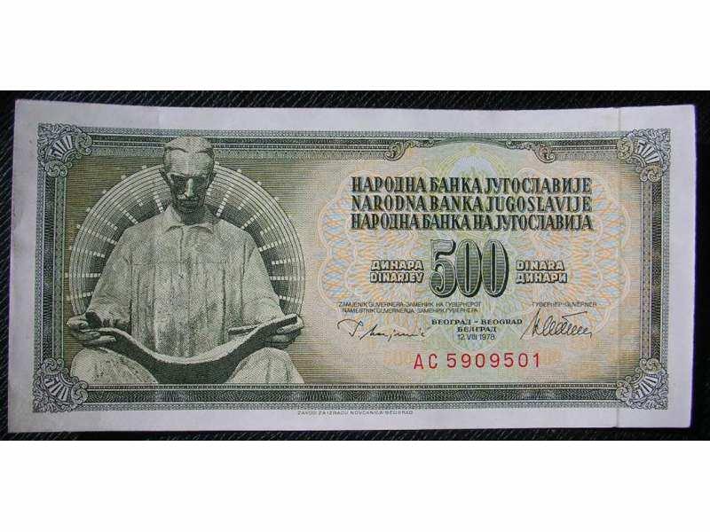 paket 500 dinara SFRJ