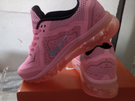 patika  air max roze