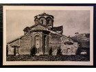 razglednica crkva Sv. Klimenta u Ohridu  (1713.)