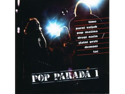 razni izvodjaci - POP PARADA 1