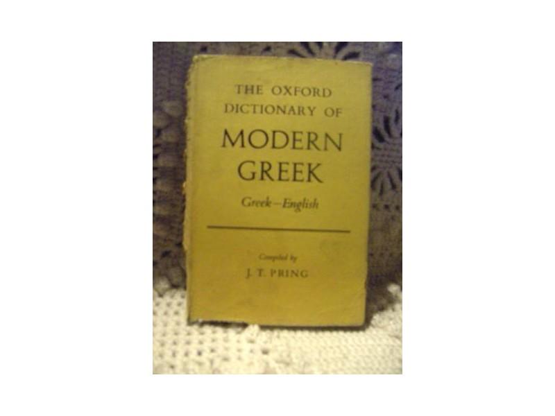 rečnik grčko -engleski