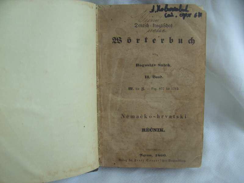 recnik nemačko hrvatski II Bogoslav Šulek, 1860