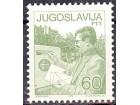 redovna marka poštar zvoni dva puta