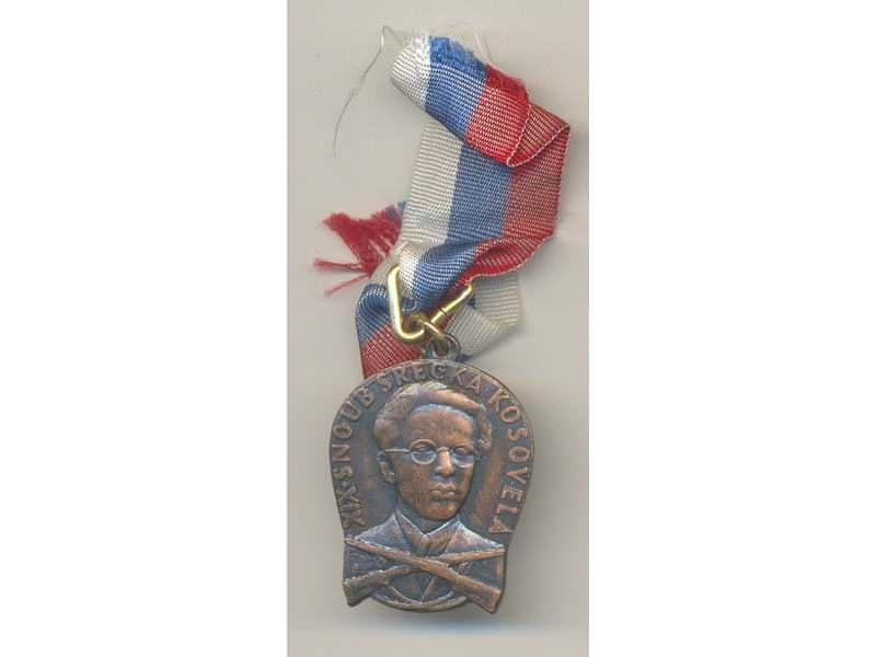 spomen medalja - Snoub srecka kosovela
