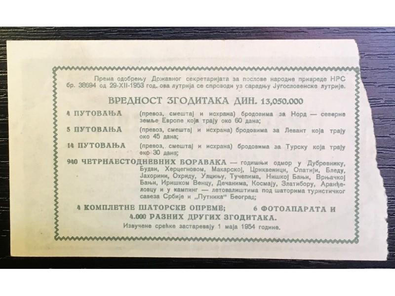 srecka 100 din 1954. Turisticka Lutrija -23-