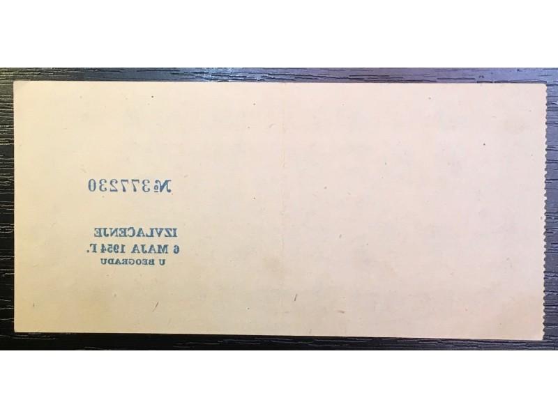 srecka 50 din cena 1954. Sportska lutrija -27-