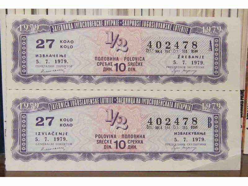 srećka jugoslovenske lutrije 5.7.1979.