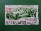 svet 1118 bugarska