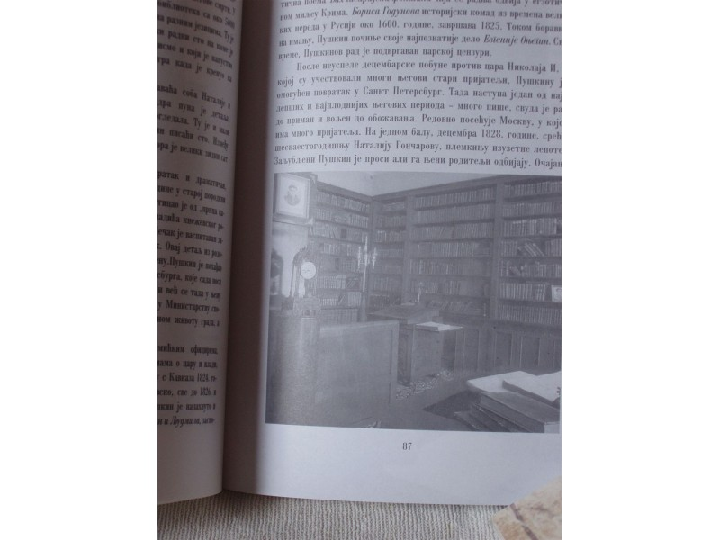 svetlosti i senke u kućama umetnika  2002