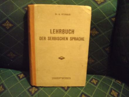 učenje srpskog za Nemce, A Šmaus