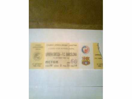 ulaznica Crvena Zvezda - Barcelona