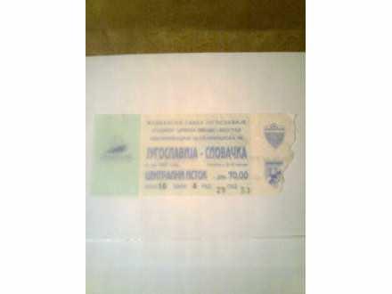 ulaznica  Jugoslavija - Slovačka