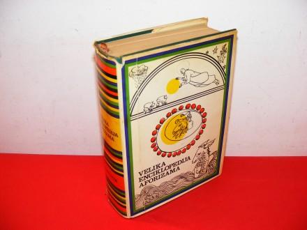 velika enciklopedija aforizama
