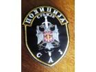 vezene oznake pripadnika Policije i Vojske Srbije