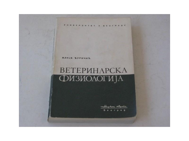 vt - VETERINARSKA FIZIOLOGIJA - Ilija Djuricic