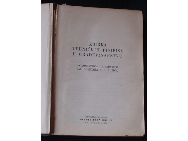 zbirka tehničkih propisa u gradjevinarstvu 1965